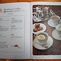 佐曼咖啡館 022.jpg