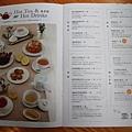 佐曼咖啡館 026.jpg