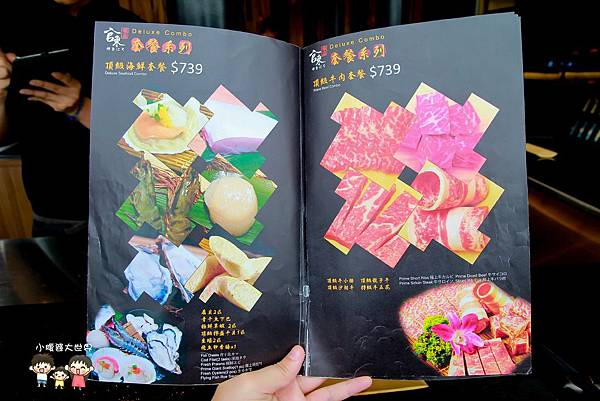 員林官東燒肉 002.jpg