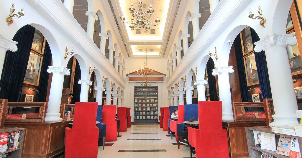 歐式圖書館咖啡廳