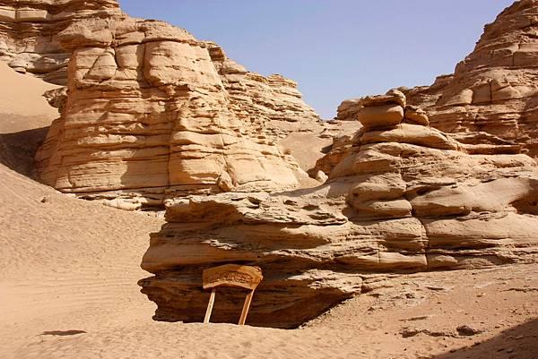 014_MG_0092_C_哈密雅丹地貌生態公園,又稱魔鬼城,有層次的岩石.JPG