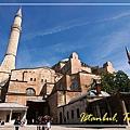 072_MG_9032_C2_聖索菲亞教堂正門,和藍色清真寺並列為世界遺產.JPG