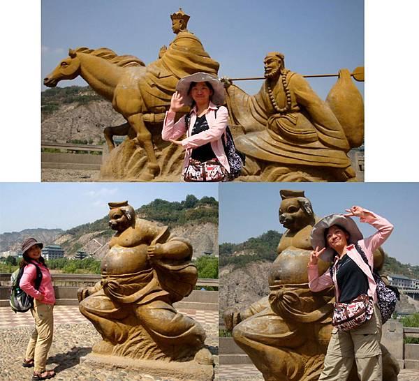 006-DSC04144_C_蘭州,我們追隨著唐三藏的腳步遊絲路,不時會遇到西遊記的夥伴,來個合影吧.JPG