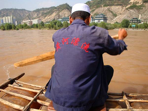 羊皮筏遊黃河
