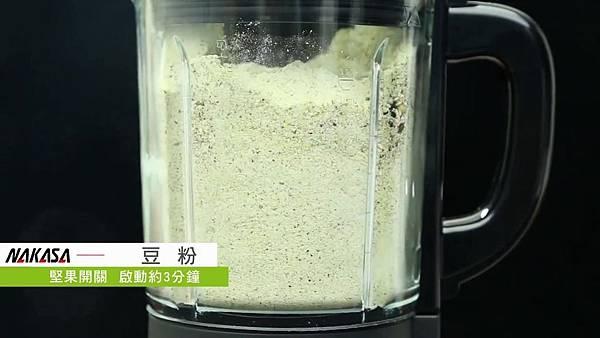 NAKASA加熱破壁萃取料理機 040.jpg
