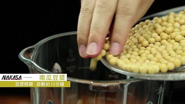 NAKASA加熱破壁萃取料理機 081.jpg