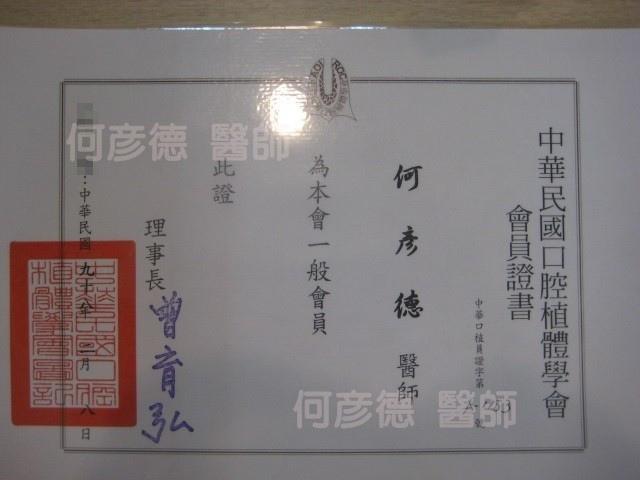 55-8.jpg