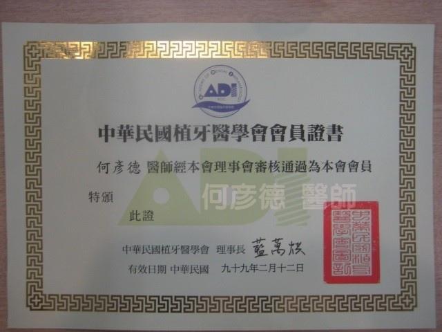 01-4.jpg