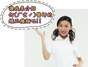 必看03.jpg