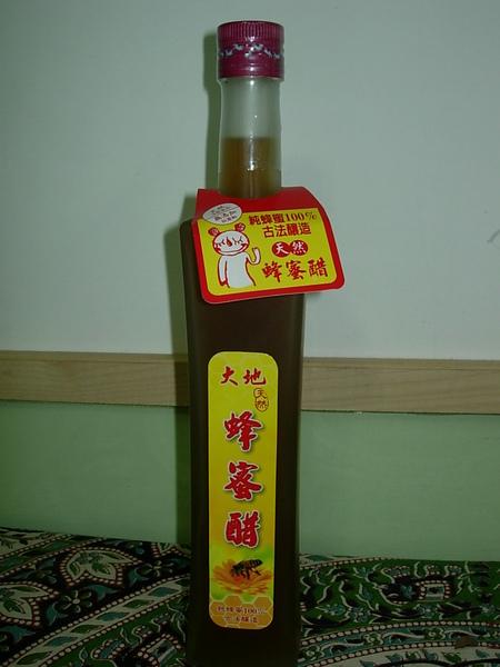 蜂蜜醋.JPG