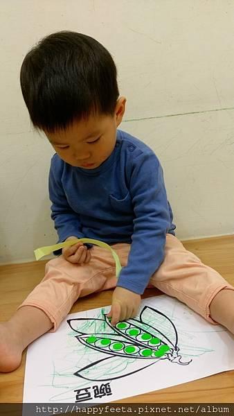 寶寶-豌豆圓點貼畫_2.jpg