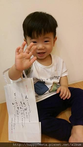 寶寶班~袋子大不同_21.jpg
