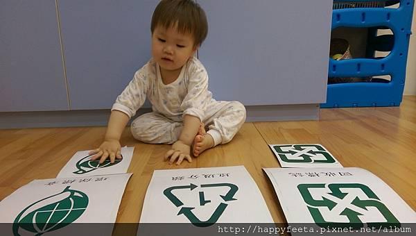 寶寶班~回收標誌配對_49.jpg