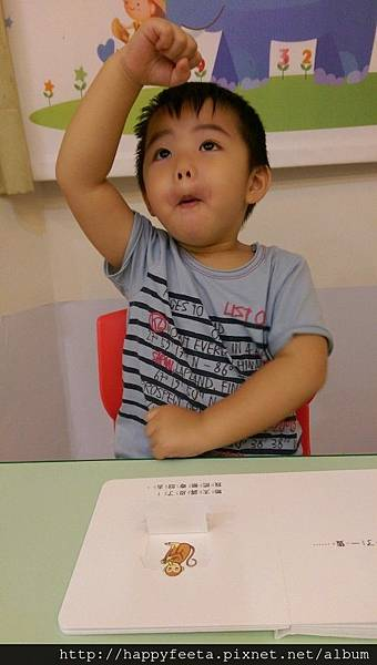 幼寶班~繪本閱讀_3.jpg