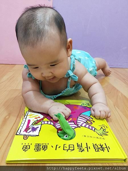乳牛-懶惰的小鱷魚(繪本閱讀)_16.jpg