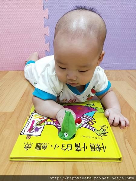 乳牛-懶惰的小鱷魚🐊(繪本閱讀)_22.jpg