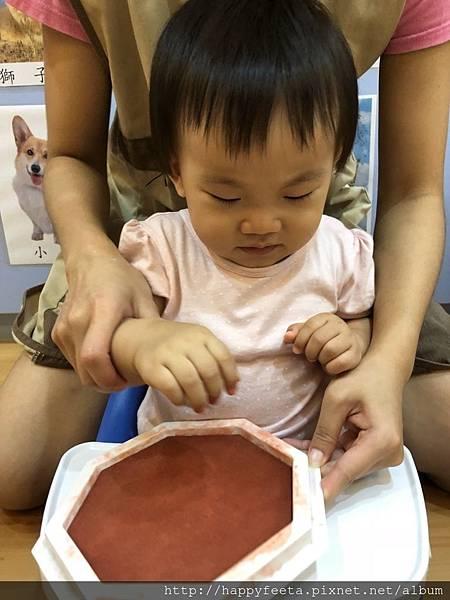 河馬。父親節卡片~❤️的盆栽_31.jpg