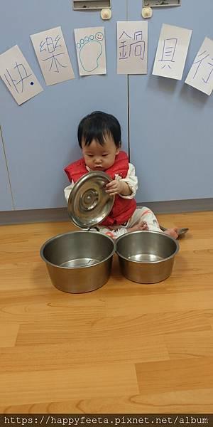 買鍋具!👀鍋具囉(🐮B)_190108_0004.jpg