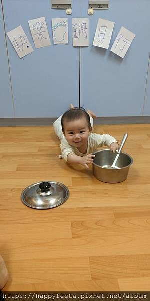 買鍋具!👀鍋具囉(🐮B)_190108_0029.jpg
