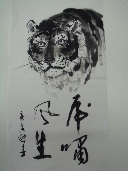 虎嘯生風 2009.10.13