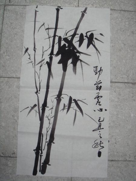 2009.10.20