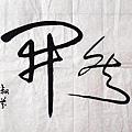 2010/04/13