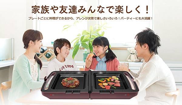 雙面電烤盤