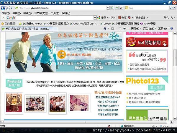 photo123-201210