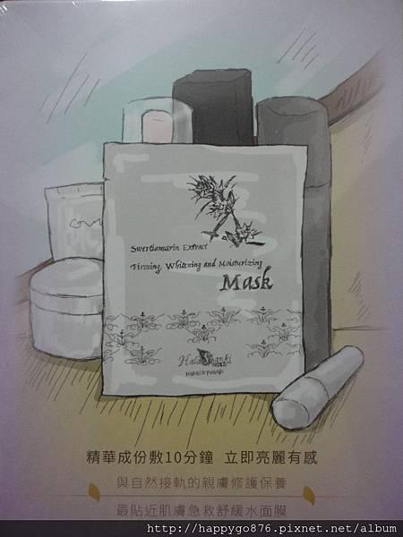 【iMay24水凝乳液專家】龍膽草緊緻亮白水面膜