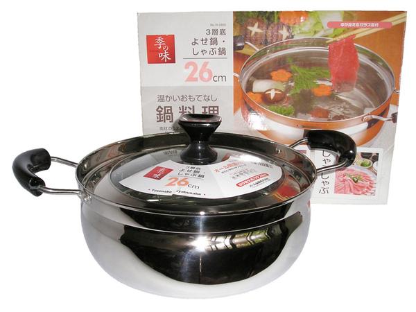 ERWE990001鍋具湯鍋.jpg