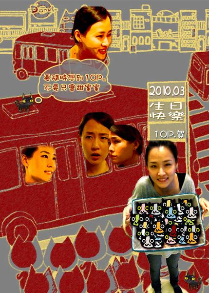 2010章節於賀卡-縮.jpg