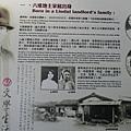 鍾理和紀念館 (29).jpg