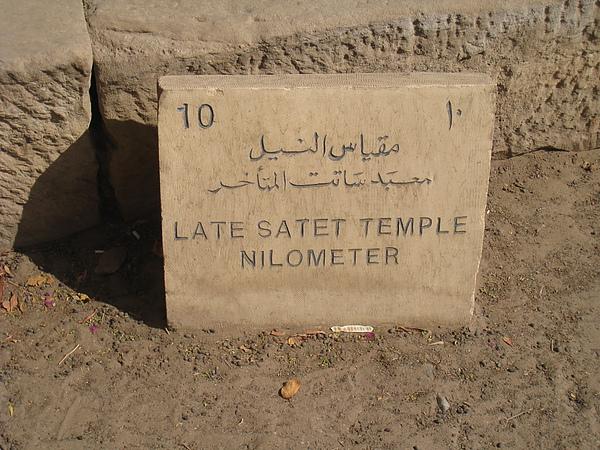 Abu廢墟 (13).jpg
