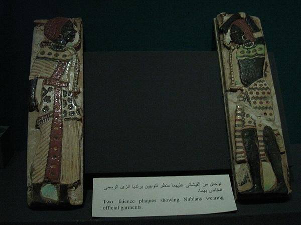 Nubia Museum (105).jpg