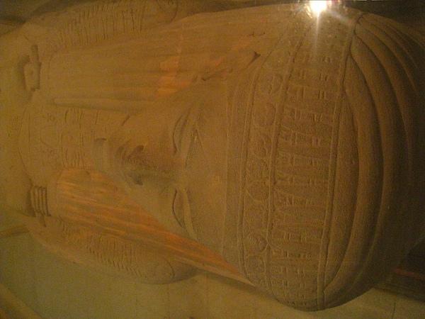 Aswan Museum (19).jpg