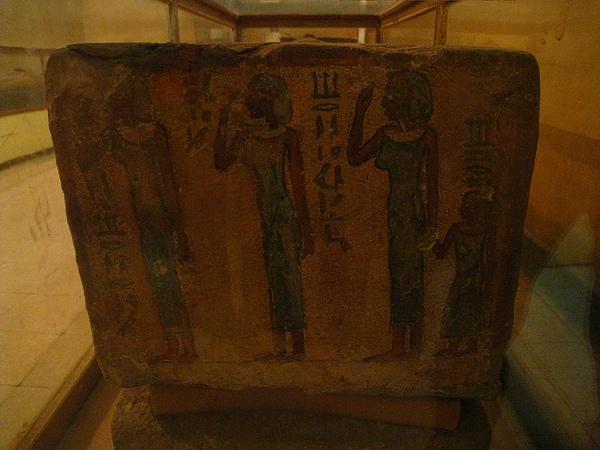 Aswan Museum (11).jpg