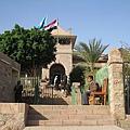 Aswan Museum.jpg
