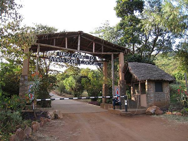 Mara Sopa Lodge (33).jpg