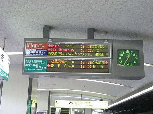 JR天王寺.JPG