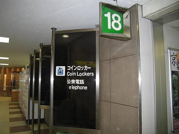 JR天王寺 (3).JPG
