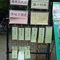 奈良春日大社 (14).JPG