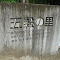 奈良春日大社 (24).JPG