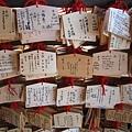 京都清水寺 (33).JPG