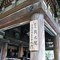 京都清水寺 (40).JPG