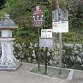 京都清水寺 (43).JPG