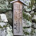 京都清水寺 (48).JPG