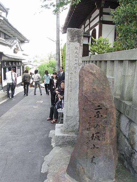 京都清水寺 (72).JPG
