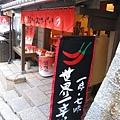 京都清水寺 (75).JPG