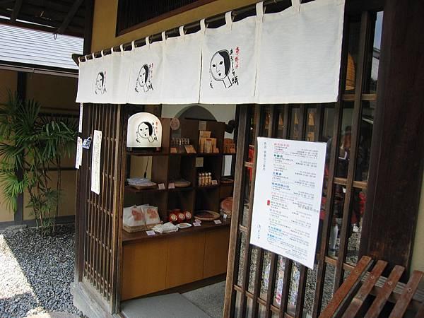 京都清水寺 (82).JPG