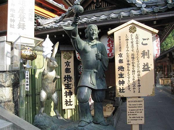 京都地主神社 (3).JPG